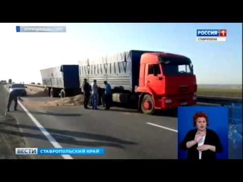 Следователи выясняют причину ДТП в Андроповском районе