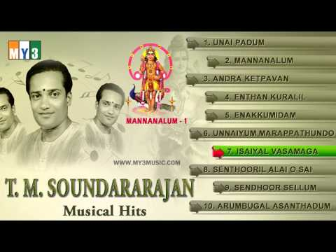 T.M.Soundararajan Musical Hits - Mannanalum Part...