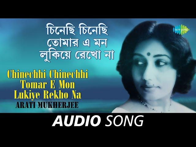Chinechhi Chinechhi Tomar E Mon Lukiye Reko Na   Audio   Arati Mukherjee   Sudhin Dasgupta