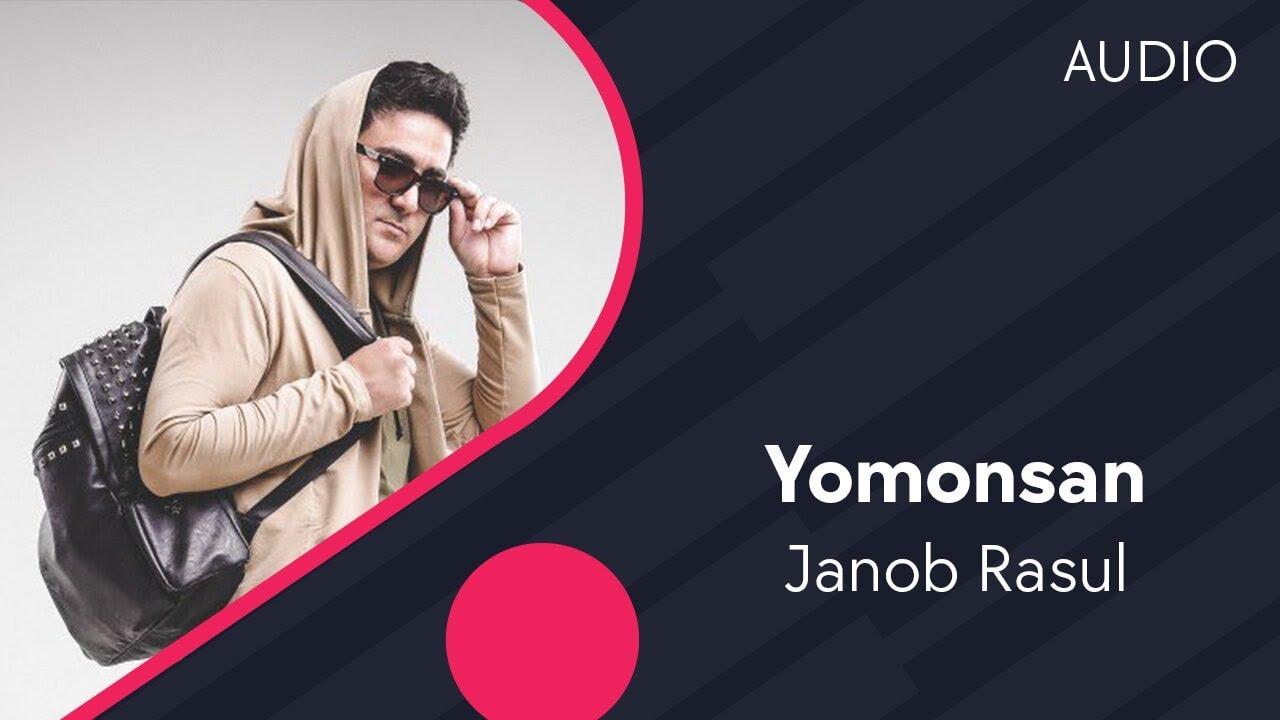 Janob rasul tamara (music version) » скачать фильмы mp4 и.