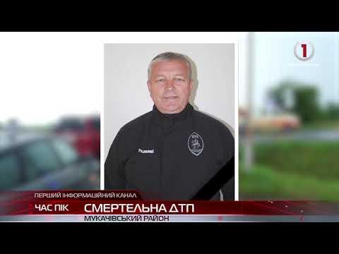 Поблизу села Іванівці, Мукачівського району трапилась смертельна ДТП.
