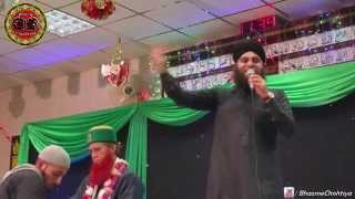 Hafiz Ahmad Raza Qadri Naat | Jameah Fatimiah Nottingham | 16th Jan 2015