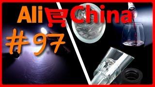 # 97 Две посылки из Китая, Aliexpress, Аэратор для вина, LED лампочки для стоп сигнала