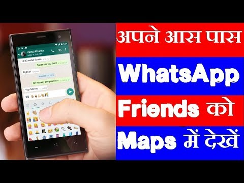 Know What's App Online Time || Whats App Chatting Person || Latest Whats App Trick In Telugu from YouTube · Duration:  3 minutes 22 seconds