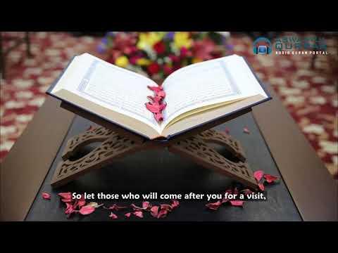 طاب-غراسكم---محمد-المقيط- -blessed-be-your-efforts---muhammad-al-muqit