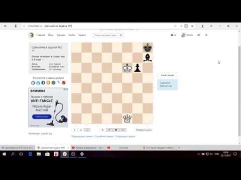 Шахматная задача 3 чесфилд решение равноускоренное прямолинейное движение решение задач