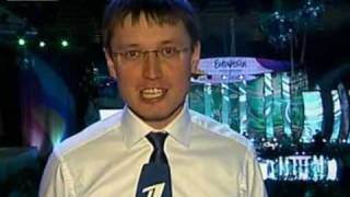 """""""Евровидение-2009"""" открылось"""