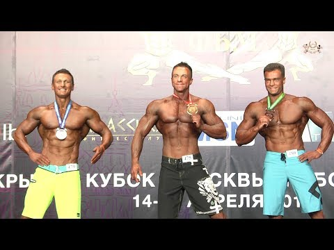 КУБОК МОСКВЫ ПО БОДИБИЛДИНГУ 2018 Men's Physique Muscular