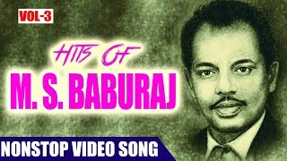 മധുപകർന്ന ചുണ്ടുകളിൽ M S BaburajHits Vol 03 Malayalam Non Stop Movie Songs Yesudas,Janaki