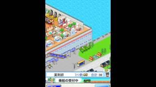 クルーズ大紀行 - iPhoneアプリ