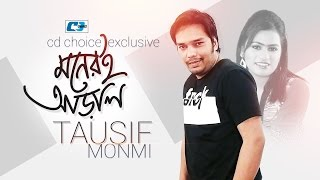 Moneri Aral | Tausif | Monmi | New Video Song | Full HD