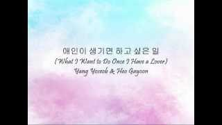 Yang Yoseob & Heo Gayoon - What I Want to Do Once I Have a Lover [Han & Eng]