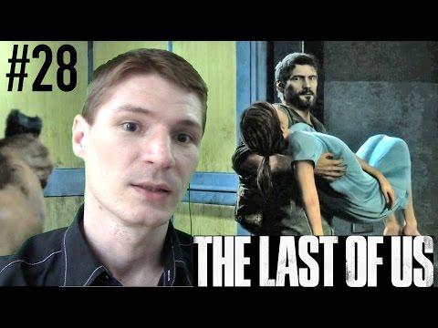 НУ ВОТ И ВСЕ! ФИНАЛ! #28 == ОДНИ ИЗ НАС. Обновленная (The Last Of Us REMASTERED)