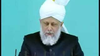 Friday Sermon : 28th August 2009 - Part 2 (Urdu)