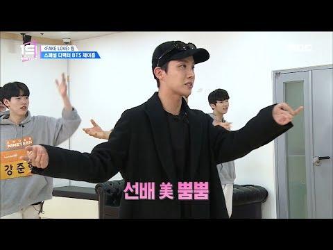 [HOT] Teach Choreography ,언더 나인틴 20190105
