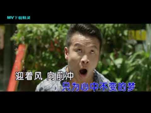 YingZheFeng 迎着风 - LanBo 蓝波