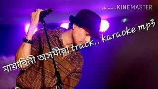 Assamese karaoke track mp3.. Mayabini Ratir Bukut by zubeen garg