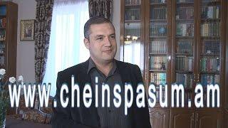 Tigran Urixanyan, Тигран Уриханян