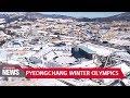 PyeongChang Winter Olympics preliminary games kick off
