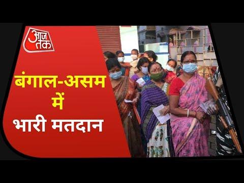 Bengal 1st Phase Voting: Bengal-Assam में भारी मतदान, झारग्राम में करीब 60 फीसदी Voting