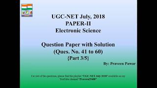 UGC NET July 2018 Electronic Science, Part(3/5)