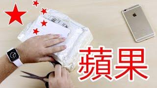 Китай vs. Apple - что в коробке?