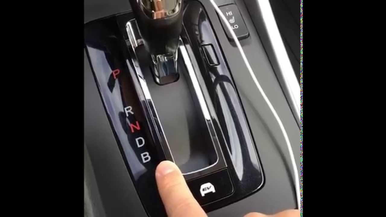2014 Honda Accord Hybrid MPG 45+ B Mode