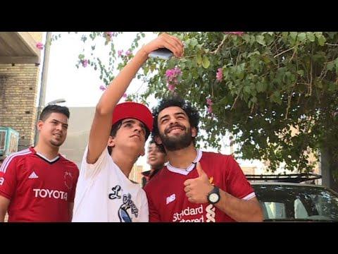 Meet Iraq's Own Mohamed Salah Lookalike