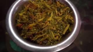 how to cook churi shutki chorchuri Bangali style | easy recipe