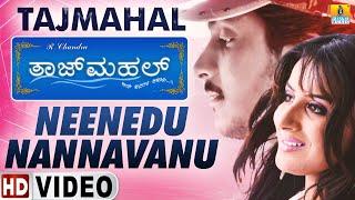 Neenedu Nannavanu | HD Video Song | Tajmahal | Shreya Ghoshal | Ajay, Pooja | Jhankar Music