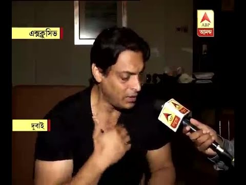 Exclusive interview of Shoaib Akhtar to ABP Ananda before India-Pakistan match in Asia Cup