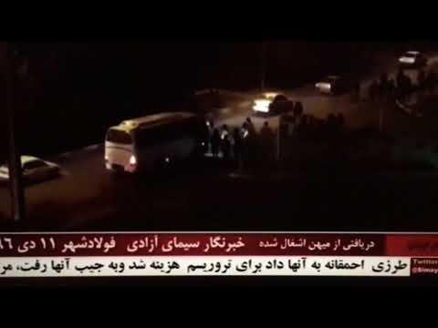 IRAN PROTESTS FOOLADSHAHR MILITARY UNITS