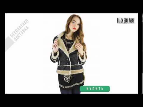 женская одежда интернет магазин белгород