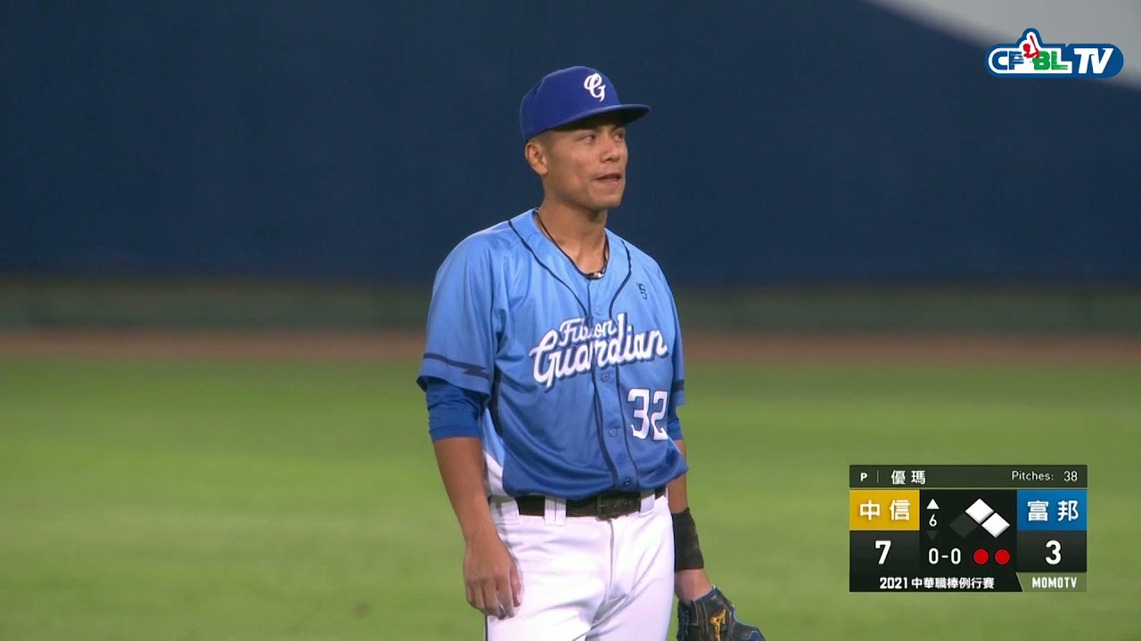 After the 09/26 CITIC VS Fubon match, Zhan Zixian hit a career-high five this time, and was also selected as a single MVP-CPBL