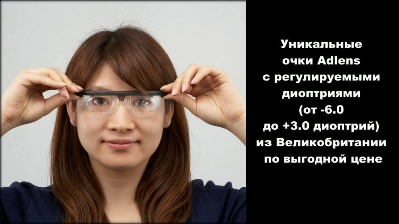 очки виртуальной реальности купить киев - YouTube