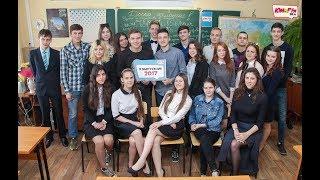"""Проект """"Большая Перемена - 2017"""". Школа №5."""