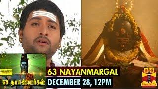63 NAYANMARGAL - EPI 45 (28/12/2014) - Thanthi TV