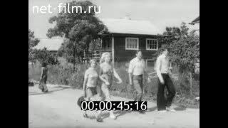 1976г. хутор Пухляковский Усть  Донецкий район Ростовская обл