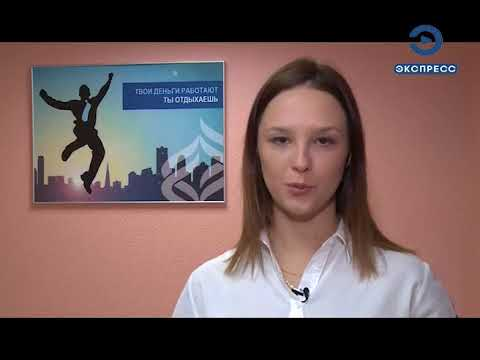 В Пензе компания «Инвест-Гарант» дарит призы, сертификаты и деньги