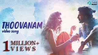 Thoovanam Song Solo | World Of Shekhar | Dulquer Salmaan, Bejoy Nambiar | Trend Music