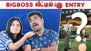 Bigg Boss போகும் அந்த Famous Youtuber? | Bigg boss Kastangal | Kichdy