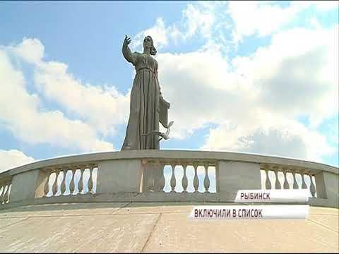Монумент «Мать-Волга» в Рыбинске стал памятником регионального значения