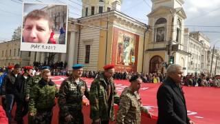 Дмитрий Седов и «Бессмертный полк» 2017(, 2017-05-10T19:57:17.000Z)