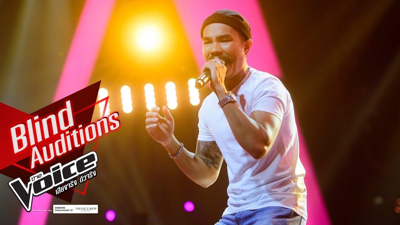 เดอะซัน - Stand By Me - Blind Auditions - The Voice Thailand 2019 - 14 Oct 2019