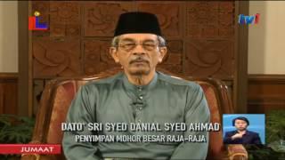Pengumuman Puasa Ramadan 2017 / 1438H - Malaysia [HD]