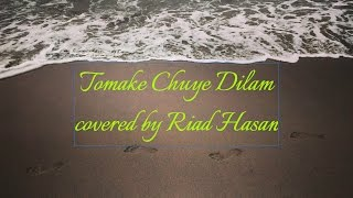 Download Hindi Video Songs - Tomake Chuye Dilam covered by Riad Hasan