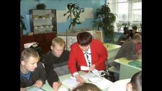 Обучение в разновозрастных группах. Ивановская СОШ
