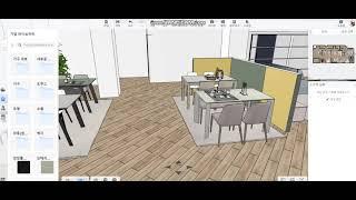한샘 홈플래너 2.0 체험 테스트영상 (home pla…
