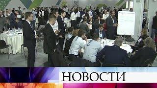 В Сочи на финал конкурса «Лидеры России» приехали наставники.