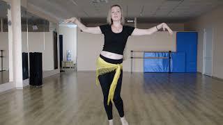 Восточные танцы для начинающих - Урок 12 (маятник)